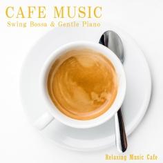カフェミュージック ~軽やかなボサノバと穏やかなピアノ~ / Relaxing Music Cafe