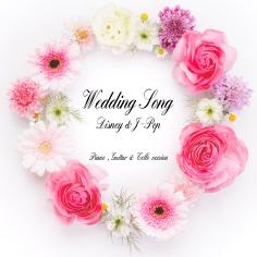 ウエディング・ソング ~ディズニー& J-POP~ / Relaxing Music Cafe